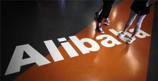 Alibaba Supports Font Infringement Complaints